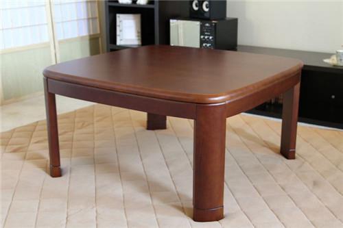 Acheter Table Basse Japonaise Kotatsu Finition Noyer Ronde Coin Carrée 80cm  Mobilier Asiatique Salon Pied Bois Warmer Café Chauffée Tableau Bois De ...