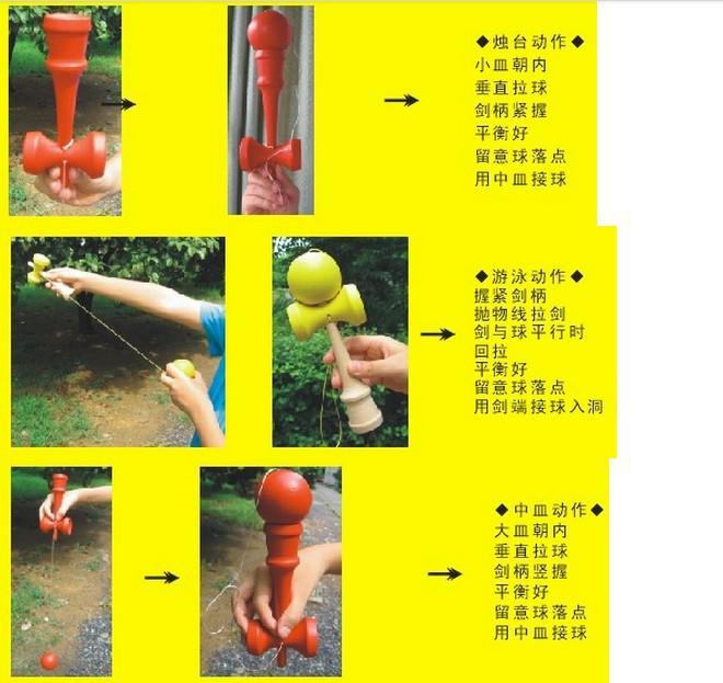 Freies Verschiffen / 13.5 * 5.5cm kendama Cup-and-Ballspiel kendama japanisches Spielzeug hölzernes Spielzeug