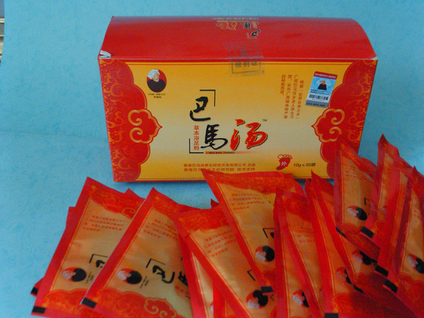 in stock shoes for cheap sold worldwide 0.Foot Bama Herbs Bath Foot Bath Powder For Rheumatism 20 Bags Box Chinese  Herbal Medicine Electric Foot Electric Foot Files From Dhgatv, $1.02  ...
