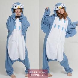 Wholesale Anime Costume Owl - Adult Kigurumi Animal OWL Sleepwear Pajamas Costume Cosplay onesie