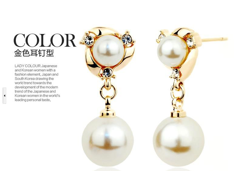 Wholesale - 2013 New Arrival 14K Gold plated Pearl Jewelry Set Include One Piece Necklace & One Pairs Earrings #YB04S