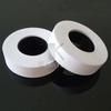 Double Row Price Label Price Tag Paper White For MX-6600 Labeller Free Shipping