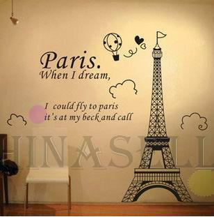 Removable Paris Eiffel Tower Wall Stickers Living Room Bedroom TV  Background Sticker Decorative Wall Stickers Online With $12.04/Set On  Chinasellsu0027s Store ...