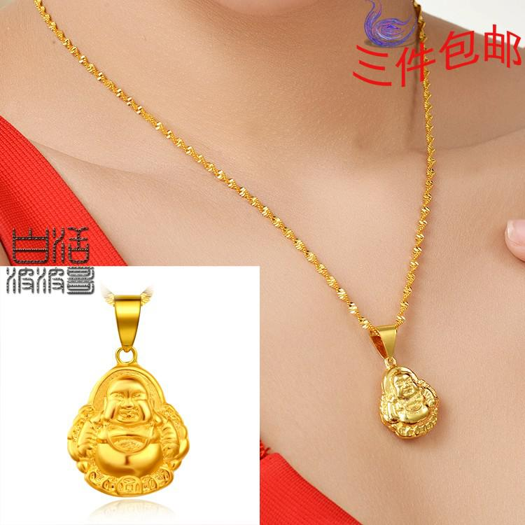Wholesale characteristics of yunnan alluvial gold necklace imitation wholesale characteristics of yunnan alluvial gold necklace imitation gold plated genuine solid sided buddha pendant ethnic jewelry amethyst pendant necklace aloadofball Images