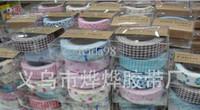 Wholesale Japanese Style Washi Masking Tape - Wholesale - Washi Masking Tape DIY Cloth Grid Stickers Cute Creative Stationery Colorful Sticky Japanese style