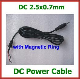 2019 12-вольтовый адаптер DC Tip Plug 2.5*0.7 мм / 2.5 мм разъем питания адаптер шнур кабель с магнитным кольцом для планшета зарядное устройство 5 в 9 в 12 В замена кабеля