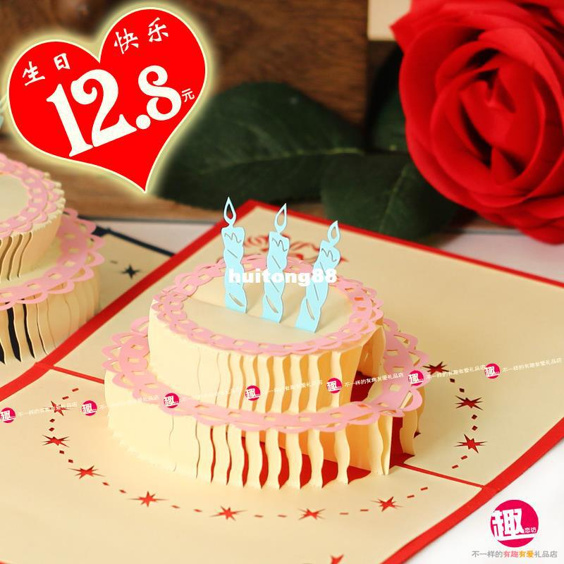 Birthday Gift Stereoscopic 3D Cake Greeting Cards Handmade Model Of Creative Postcard Party Ceremony For Gifts Get A Card From
