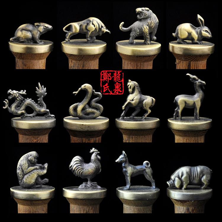 Delivery Moogle Birthday Card Final Fantasy Themed: The Chinese 12 Zodiac Animals Sheng Xiao Sword Mini Sword