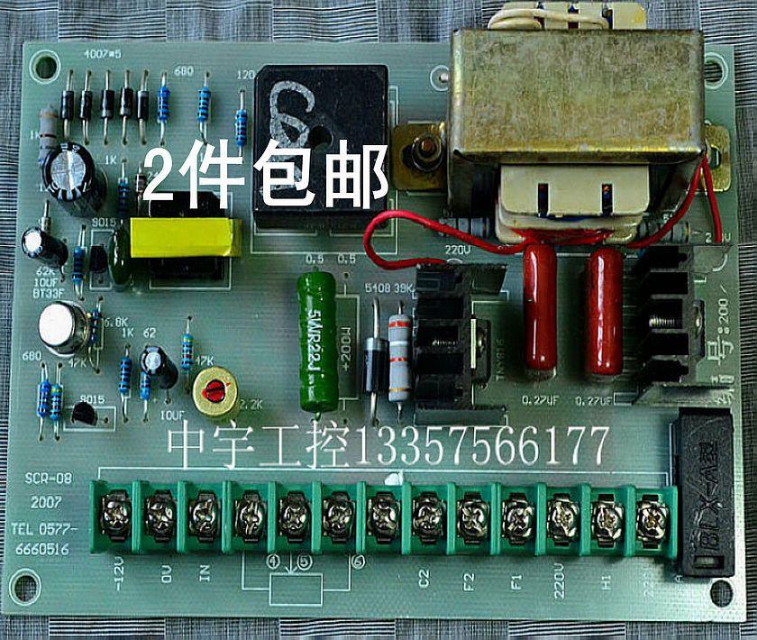 Scr Dc Motor Control