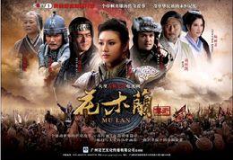 Wholesale Dvd Movies China - Mulan (Retail movies DVD) (China) (Region ALL) (110 min)