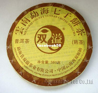 Wholesale 2006 Year Ripe Pu er g Premium Puerh Tea Puer Tea PC03