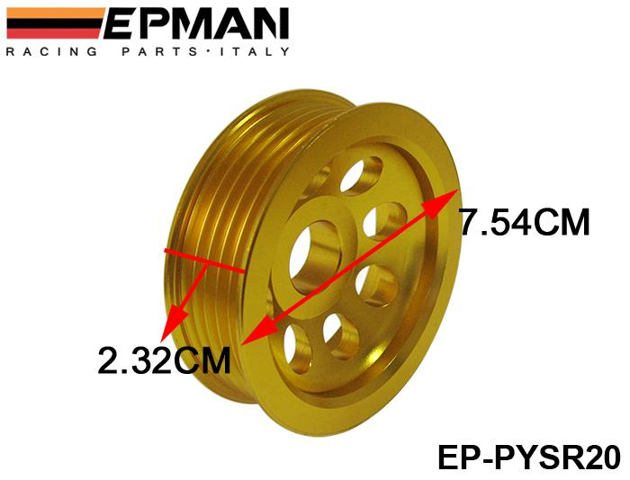 Polea de manivela ligera EPMAN para Nissan SILVIA S14 S15 Polea SR20 EP-PYSR20 H. Q. TIENE EN STOCK