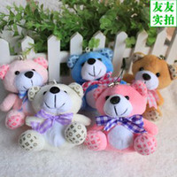 Wholesale Sitting Bears - Colored sitting bear cartoon bouquet Bear doll Teddy bear dolls bouquet materials wholesale plush pendant