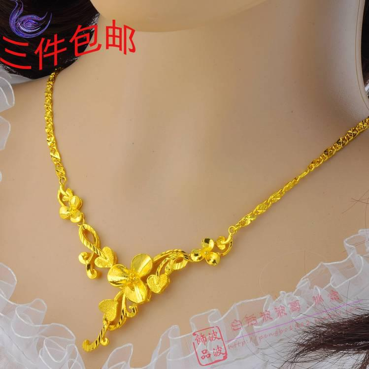 Wholesale Alluvial Gold Jewelry Gold Plated 18k Gold Necklace Gold ...