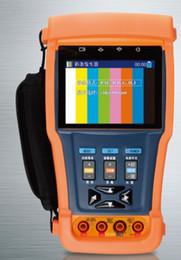 Probador de la cámara CVBS analógica del monitor del probador del CCTV de 3.5 pulgadas Multímetro digital PTZ salida de 12V memoria 8G desde fabricantes