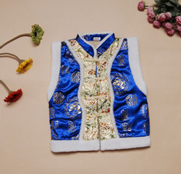 Wholesale Chinese Boys Suit - Wholesale children's cotton Waistcoat boy girl vest children winter clothes chinese cheongsam tangs suit