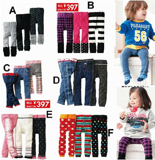 Hot Sale Girls' Leggings Children's tights baby pp pants boys pant underpants kids trousers YFF