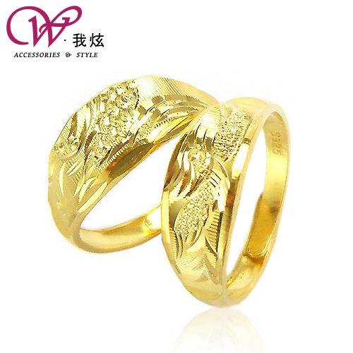 I Hyun Gold plated 925 Sterling Silver Wedding Ring on the Ring