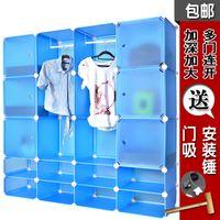Wholesale Diy Plastic Simple Wardrobe - Storage cabinet brief cabinet diy simple wardrobe shoe Large home plastic