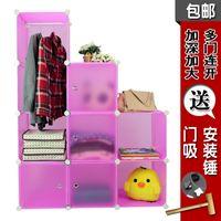 Wholesale Diy Plastic Simple Wardrobe - Diy plastic drawer cabinet storage cabinet combination of simple wardrobe hanger child baby Small wardrobe home