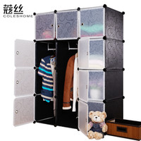 Wholesale Diy Plastic Simple Wardrobe - Wire diy modular simple wardrobe child wardrobe plastic