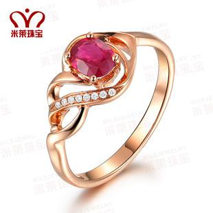 18k Rose Gold Diamond Ring Genuine Ruby Rings Women Rings Jewelry