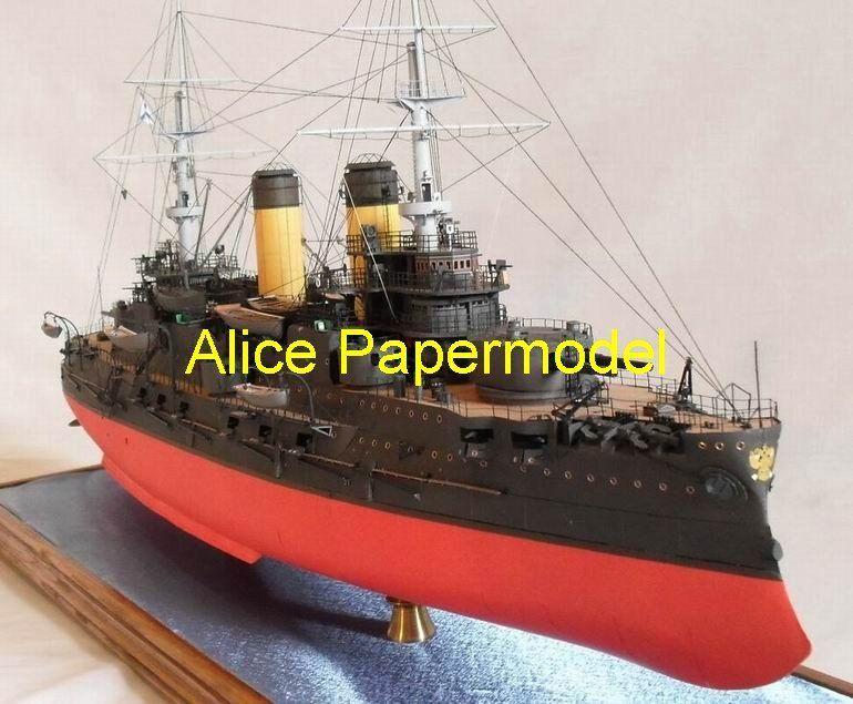 [Alice papermodel] Long 90CM 1:150 Russia Battleship BORODINO warship army  Ironclads models