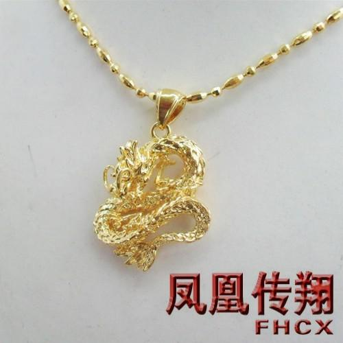 Wholesale men s favorite overbearing dragon pendant gold plated wholesale men s favorite overbearing dragon pendant gold plated pendant male models vacuum bag full of three pass mens pendants for necklaces silver aloadofball Gallery