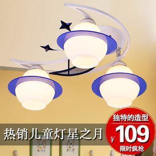 Children\'s Lamps Children\'s Cartoon Ceiling Light Children\'s ...