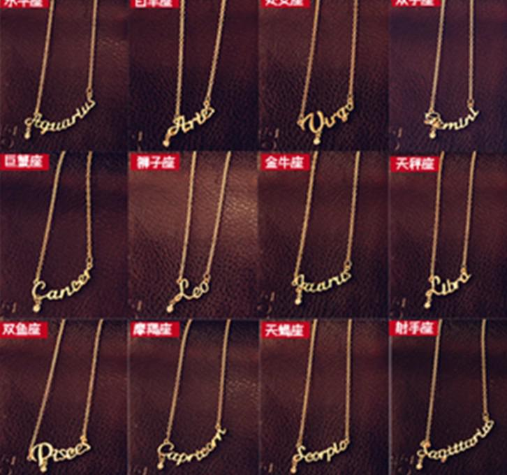 On Sale Fashion Jewelry 12 Zodiac Signs Letter Pendants Necklace Korean Women Ladies Chokers Sweater Chain Mix Wholesale free shipping