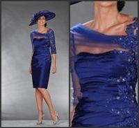 online shopping оптовых-2014 пляж мать невесты Платья-line Royal Blue оборками V-образным вырезом до колен свадебное платье для гостей интернет-магазин