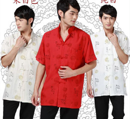 $enCountryForm.capitalKeyWord NZ - Shanghai Story Short Sleeve Tang suit dragon letter printed Chinese ethnic clothing Tang suit mandarin collar linen tai chi shirt for men