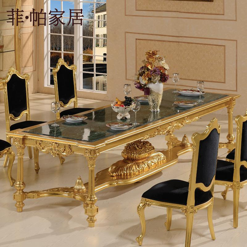 Luxury Classic Home Furniture Golden Foil Baroque Hand Carved