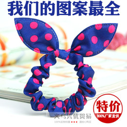 Wholesale Leather Flower Rings - 200pcs flower head rabbit ears hair rubber band mixed colors Korean Bunny ears ring children hair accessories