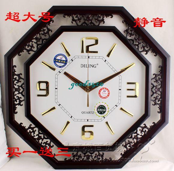 Diling stile cinese classico intagliato orologio da parete - Orologi classici da parete ...
