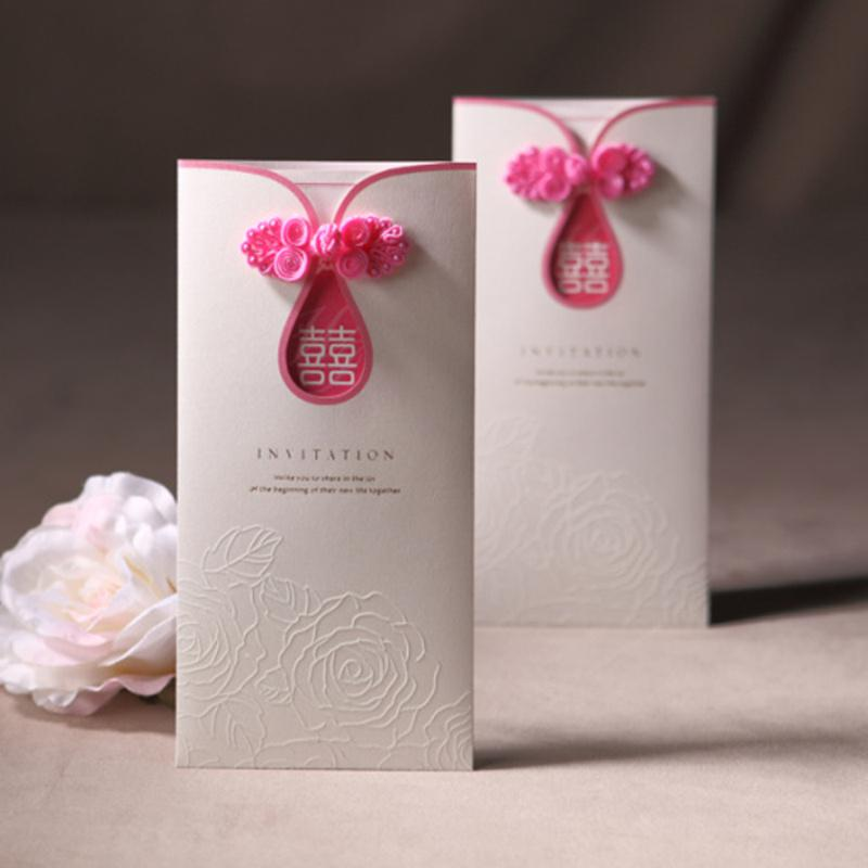 Pink Chinese Knot Free Personalized & Customized Printing Wedding ...