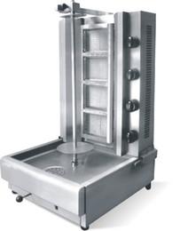 KBM-4G quattro bruciatori shawarma macchina doner kebab macchina pollo shawarma grill machine da