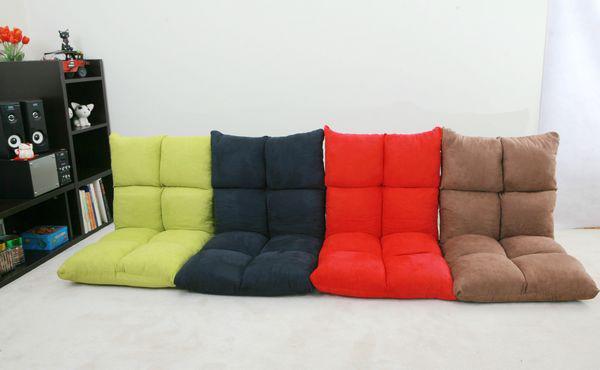 2019 Japanese Floor Sofa Lazy Chair 5 Position Adjustable