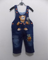 Unisex blue bear clothing - Baby Bib Kids Clothing Suspender Trousers Classic bear Pants p l