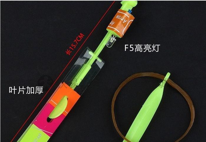 LED Amazing flying arrows helicopter umbrella light parachute kids LED Arrow Helicopter Multicolor