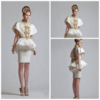 organza peplum kleid groihandel-African Gold Applizierte Mini Short Brautkleider Modest High Neck Organza Arabisch Brautkleid Rüschen Schößchen Brautkleider Vestido de novia