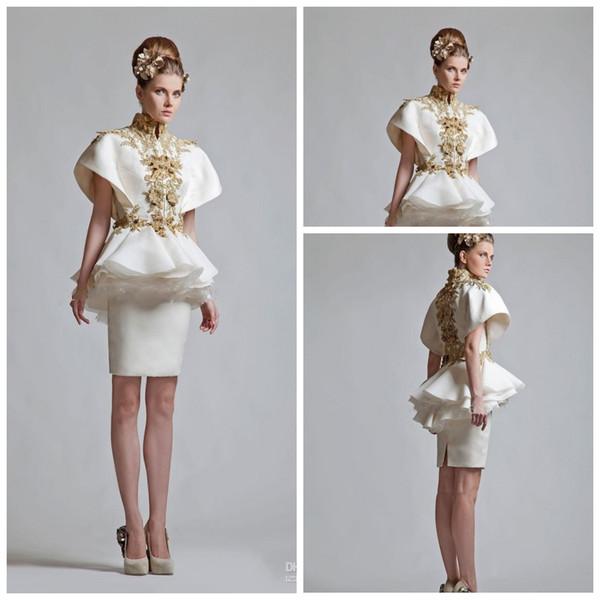 African Gold Applizierte Mini Short Brautkleider Modest High Neck Organza Arabisch Brautkleid Rüschen Schößchen Brautkleider Vestido de novia