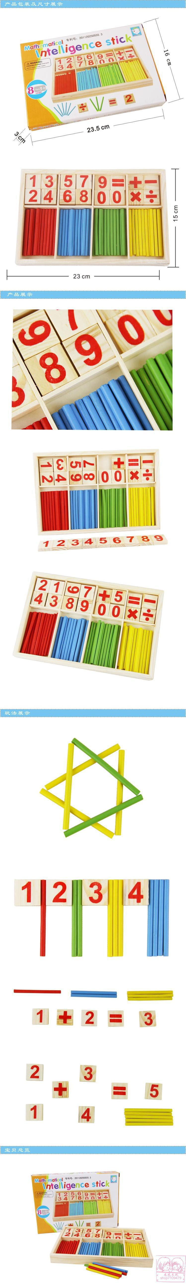 Montessori Holzzahl Math Game Sticks Box Lernspielzeug Puzzle Lehrmittel Set Materialien
