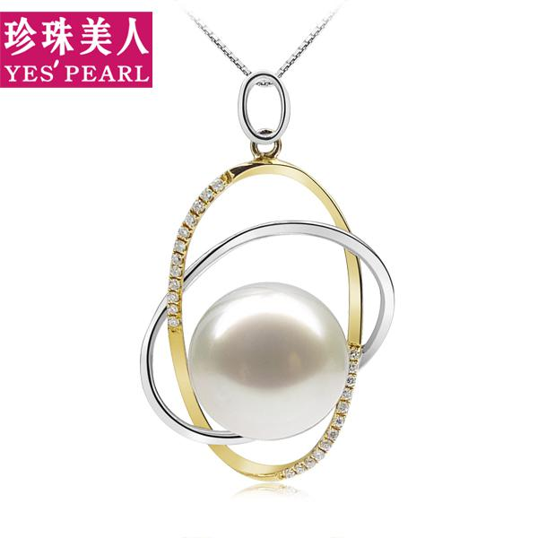 Wholesale the new design of white south sea pearl beauty of see larger image aloadofball Images