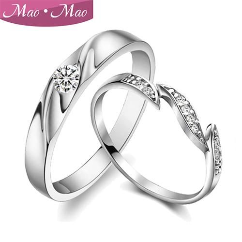 Simple Leaf Shaped 925 Sterling Silver Couple Rings Switzerland