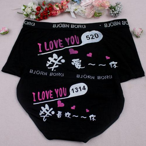 I love you cartoon couple cute underwear triangle cotton sexy underwear for men and women