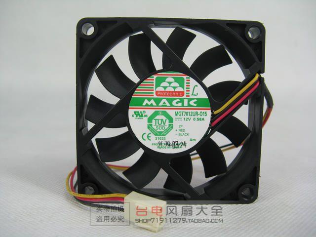 Yong Li MGT7012UR-015 7015 ventilateur de refroidissement 7CM 12V 0.58A