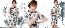 Wholesale Traditional Wedding Cheongsam - Free shipping 2016 Linen evening dress cheongsam dress butterfly print cheongsam summer traditional chiense dress qipao wedding dress JY068