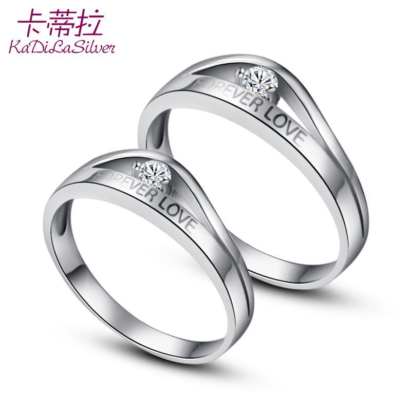 Kadi La Lesbian Couple Rings 925 Sterling Silver Fashion Silver