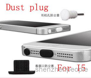 Wholesale - for Iphone5 Silicone 8pin Dust Proof Plug Dock Cover + Earphone Jack Cap for iPhone 5 5G